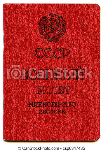 USSR Military ID - csp6347435