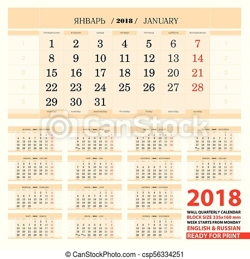 Vector Calendar Template For Year 2018 Russian And English