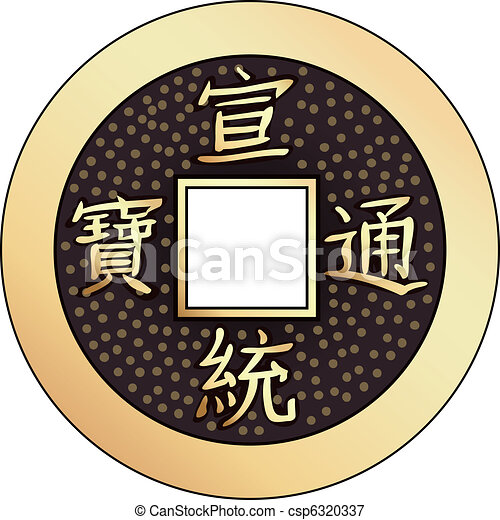 Vector Chinese Coin Feng Shui A Square Within A Circle Of Ancient