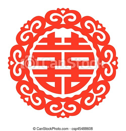 Chinese Double Happiness Clip Art 1 Clip Art Vector Site