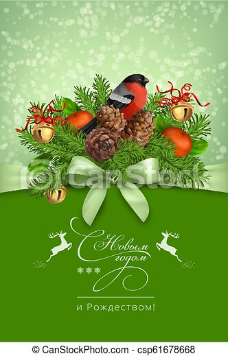 Vector Christmas Card - csp61678668