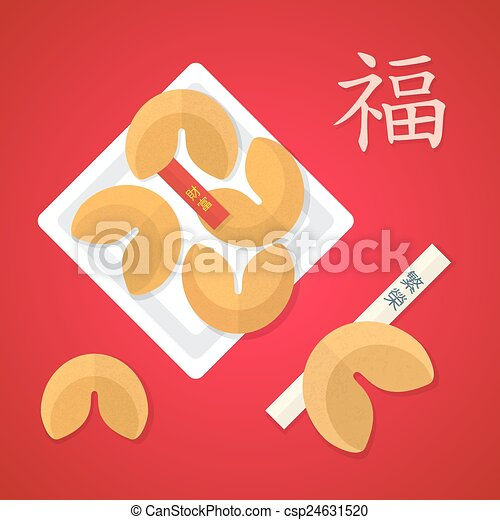 Vector Flat Design Chinese New Year Fortune Cookies Plate Illustration