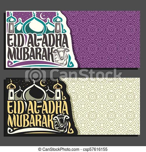 Vector greeting cards for eid al adha mubarak vector greeting cards vector greeting cards for eid al adha mubarak m4hsunfo