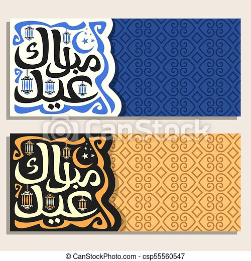 Vector greeting cards for muslim holiday eid mubarak calligraphy vector greeting cards for muslim holiday eid mubarak calligraphy sign with original brush typeface for words eid mubarak in arabic invitation ticket to m4hsunfo