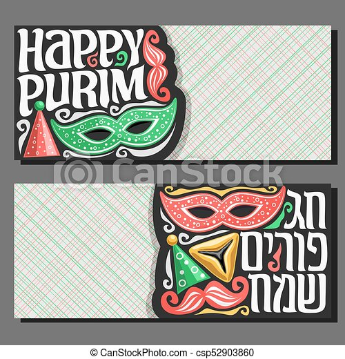 Vector greeting cards for purim holiday with copy space banner with vector greeting cards for purim m4hsunfo