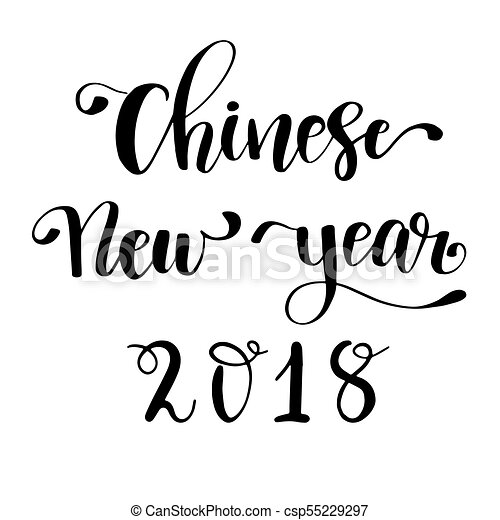 Vector Happy Chinese New Year Lettering Card Decorative Calligraphy Design For Greeting Poster Concept