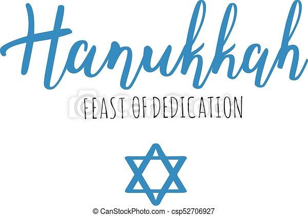 Vector Illustration For Hanukkah Feast Of Dedication Lettering