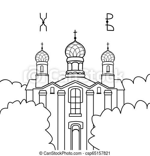 Catholic Sketch Art