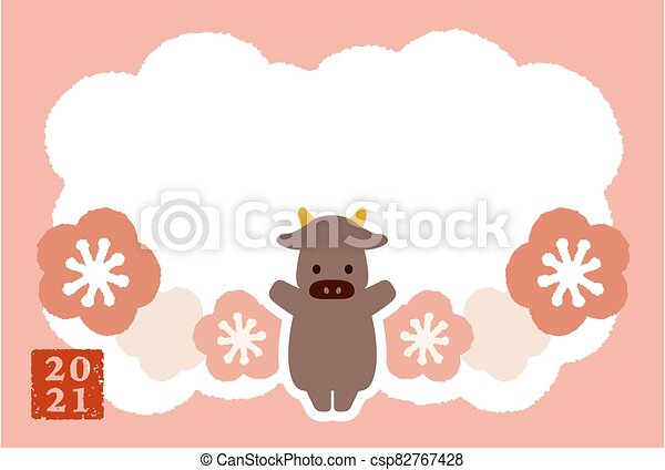vector illustrations for a japanese new year s card 2021 vector illustrations for a japanese new year s card and spring can stock photo