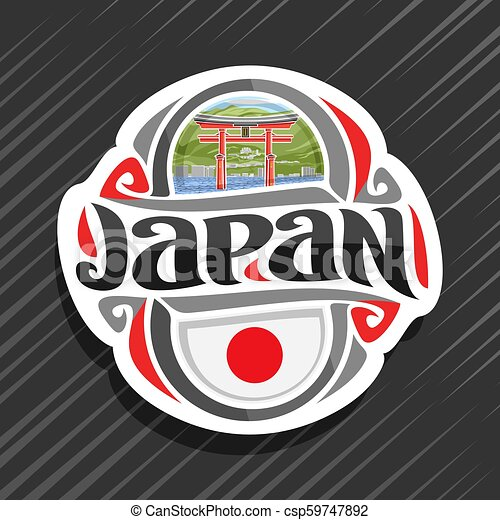 Vector Logo For Japan Country Fridge Magnet With Japanese State