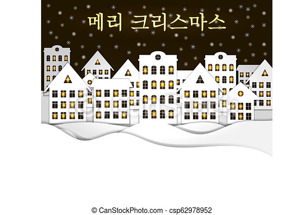 Merry Christmas In Korean.Vector Merry Christmas On Korean Language Greeting Card Paper Snowy Night Town Background With Shining Windows