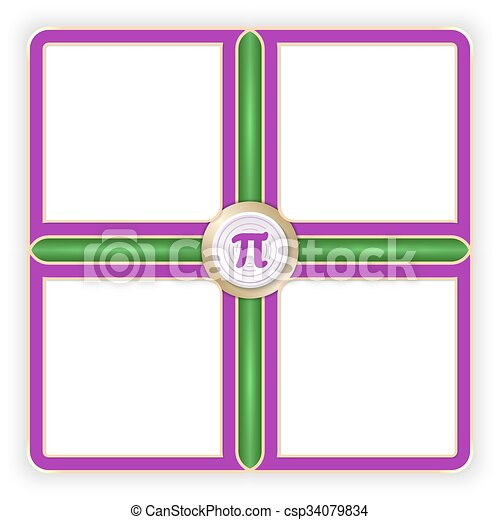 Vector purple frames for your text and pi symbol.