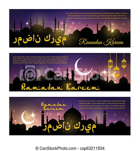 Vector Ramadan Kareem holiday greeting banners set - csp63211834
