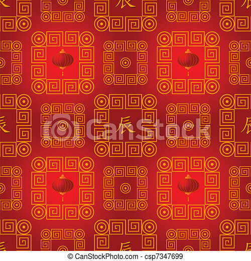 vector seamless chinese traditional pattern with dragon hieroglyph and lanterns - csp7347699