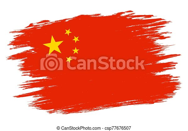 Vector Vintage China Flag Drawing Flag Of China In Grunge Style