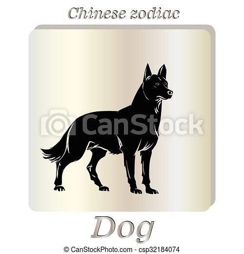 Vektorbild eines Hundes - csp32184074