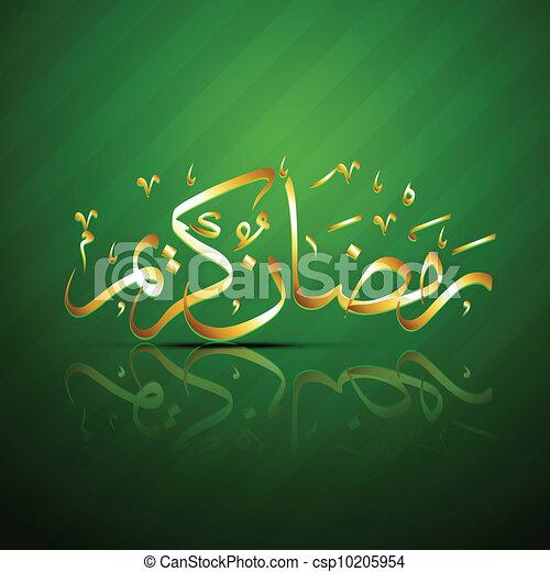 vektor, ramadan, kareem - csp10205954