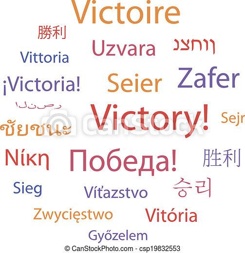 Victory - csp19832553