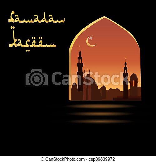 Ville, arch., formulaire, oriental, carte postale, musulman ...