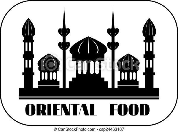 Ville, nourriture, affiche, -, oriental, texte, noir. Ville, affiche ...