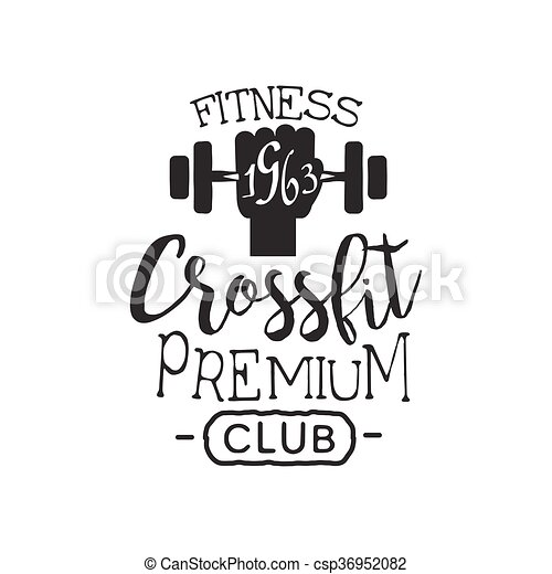 Vintage Gym Fitness Stamp Collection - csp36952082