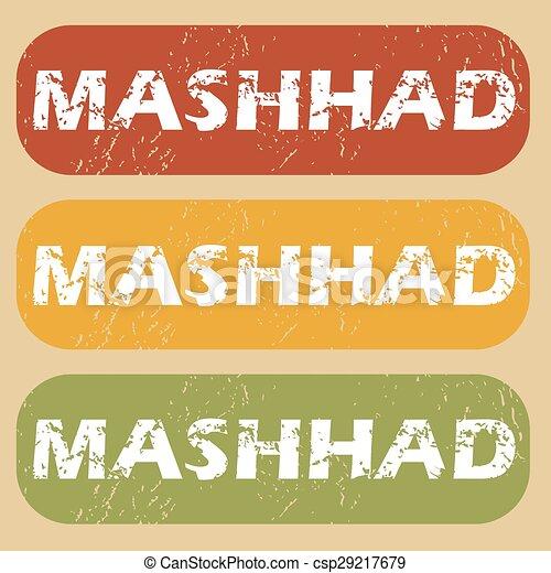 Vintage Mashhad stamp set - csp29217679