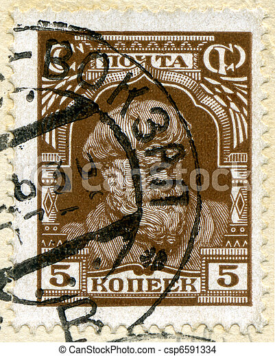 Vintage postage stamp.  - csp6591334