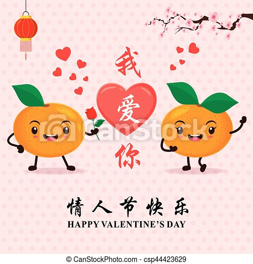 vintage valentines day poster design with couple mandarin, Ideas