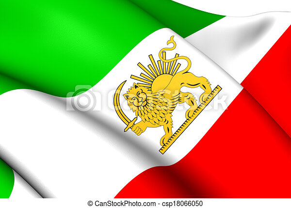 vlag iran 1964 1980 oud flag vlag 1964 1980