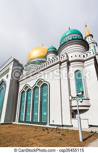 walls of Moscow Cathedral Mosque - csp35455115