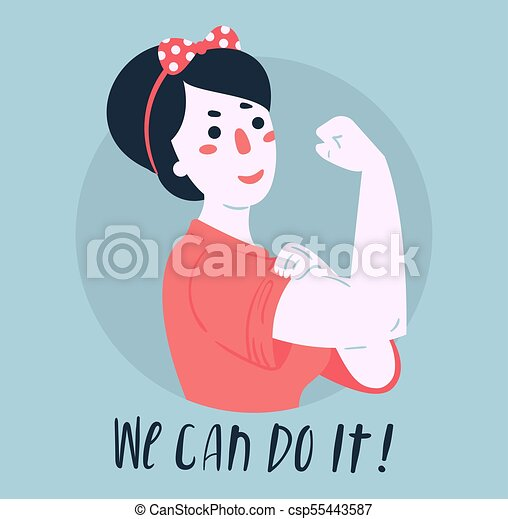 We Can Do It Poster Woman Rights Empowerment We Can Do It Poster