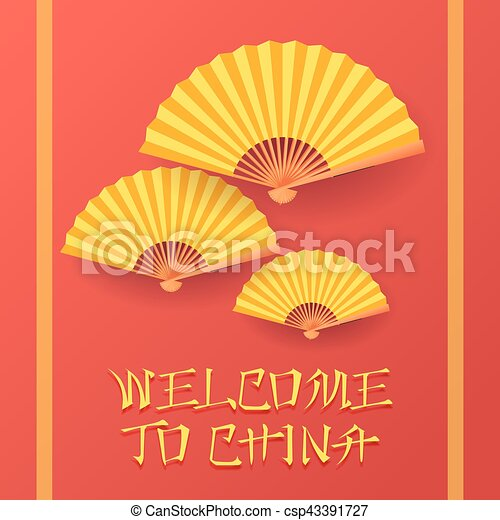 Welcome to china invitation card design template with yellow ...