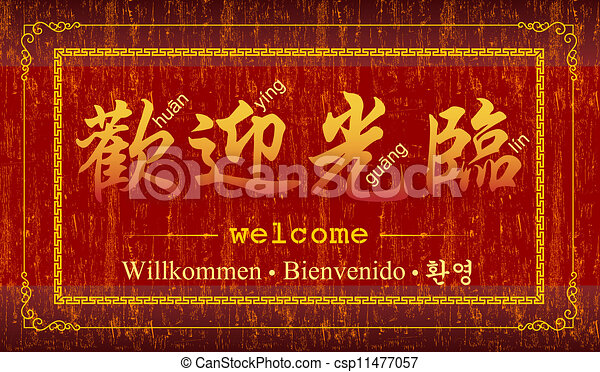 Welcome to... - csp11477057