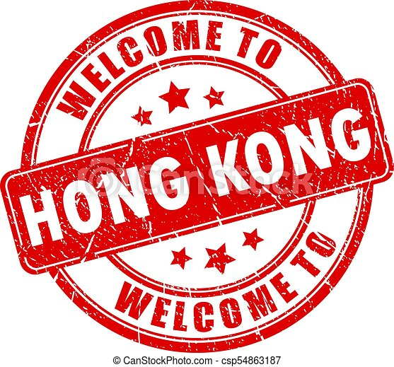 Welcome to Hong Kong rubber stamp - csp54863187
