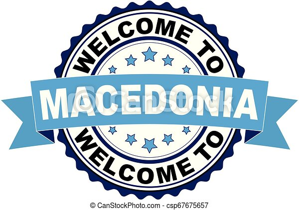 Welcome to Macedonia blue black rubber stamp illustration vector - csp67675657