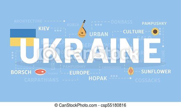 Welcome to Ukraine. - csp55180816