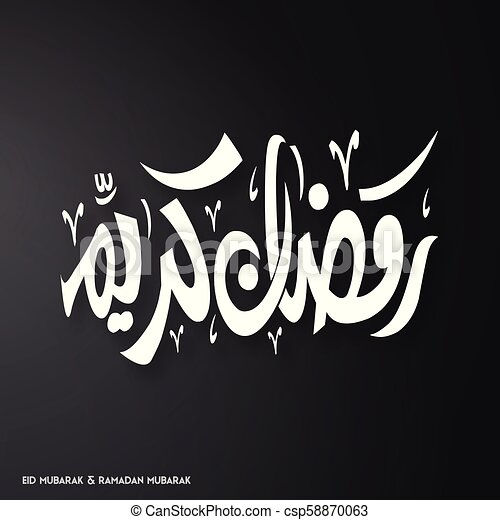 White Color Ramadan Mubarak Abstract typography on a Black Background - csp58870063