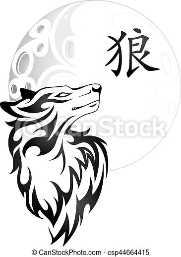 Wolf tattoo design - csp44664415