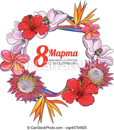 Womens day 8 march greeting card design with tropical flowers womens day 8 march greeting card design with tropical flowers csp44754925 m4hsunfo