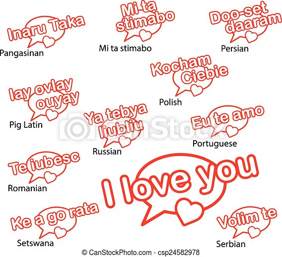 Word I Love You In Different Languages Love Concept Csp