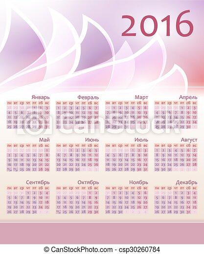 Year 2016 european calendar template, week starts monday - csp30260784