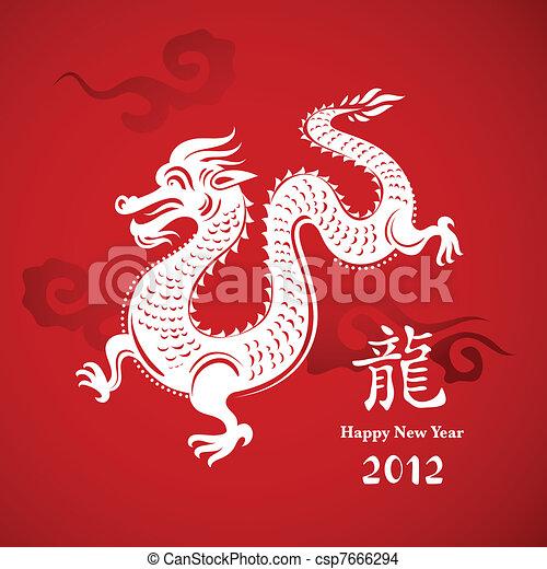 Year of Dragon, Chinese New Year - csp7666294