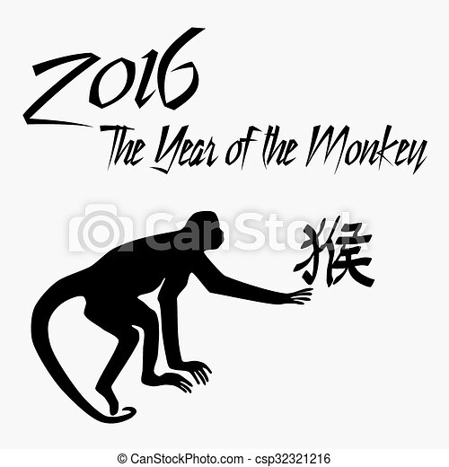 Year Of Monkey With Symbol For Monkey And Monkey Eps10