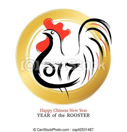 year of rooster chinese new year 2017 holiday greeting vector rh canstockphoto com  chinese new year 2017 rooster clipart