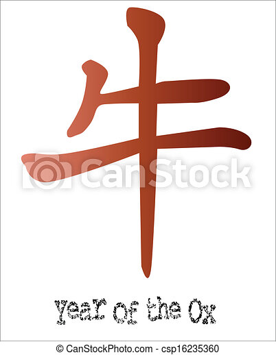 Year Of The Ox One Of The Twelve Logograms Depicting The 12 Chinese