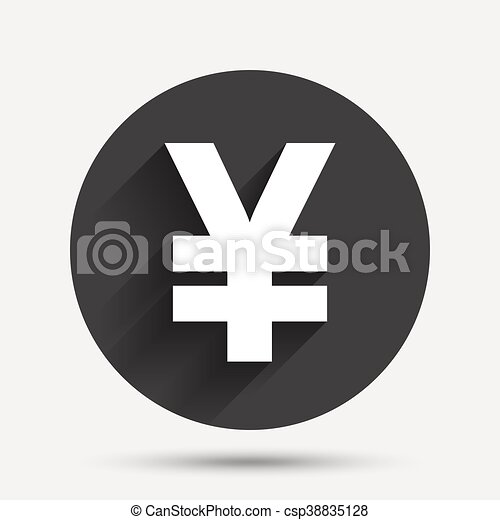 Yen Sign Icon Jpy Currency Symbol Money Label Circle Flat Button