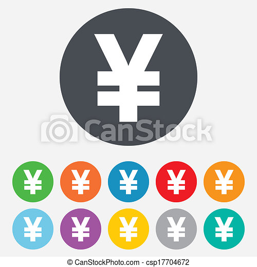 Yen Sign Icon Jpy Currency Symbol Money Label Round Vectors