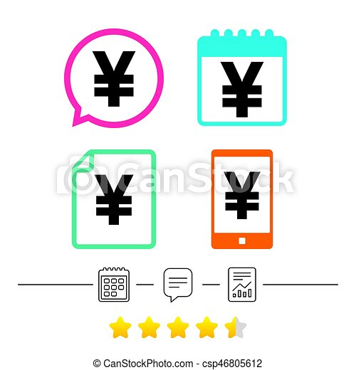 Yen Sign Icon Jpy Currency Symbol Money Label Calendar Chat