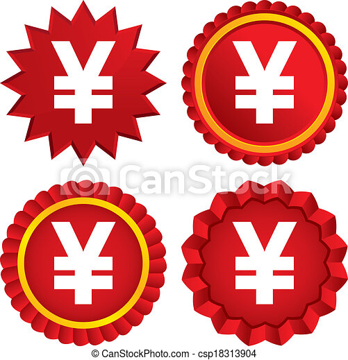Yen Sign Icon Jpy Currency Symbol Money Label Red Stars Vector