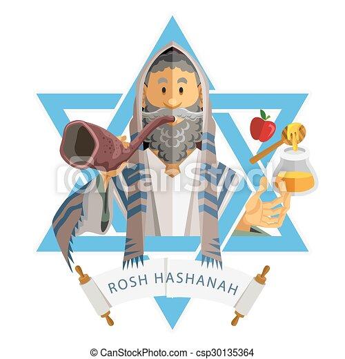 Rosh hashanah judío Año Nuevo Yom K - csp30135364